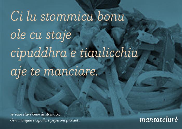 mantatelurè